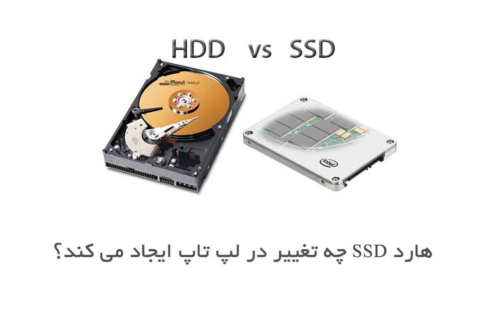 تطابق روند بازیابی با برند و مدل هارد دیسک